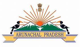 Arunachal Pradesh Government Logo